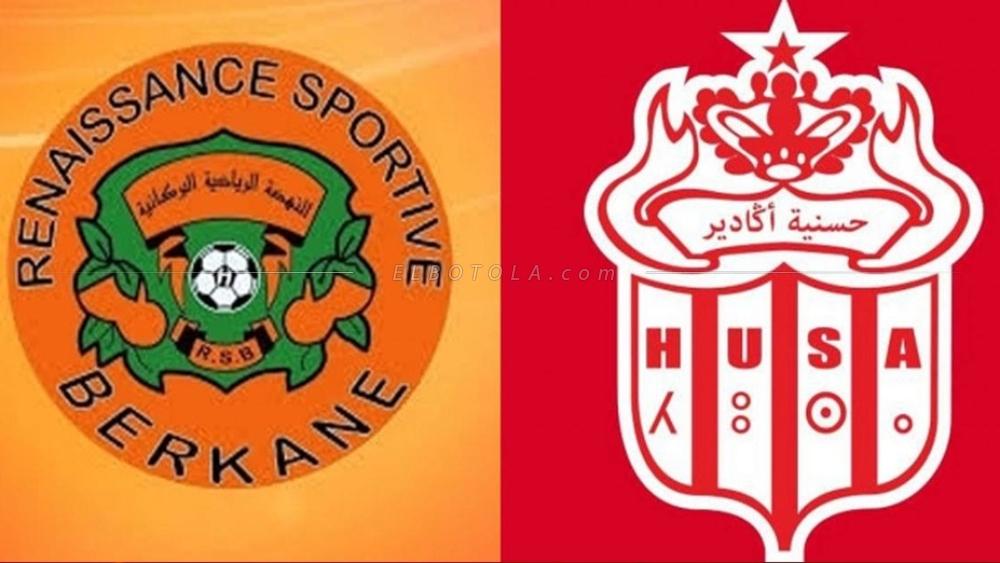 مشاهدة مباراة حسنية اكادير ونهضة بركان بث مباشر بتاريخ 06-10-2019 الدوري المغربي